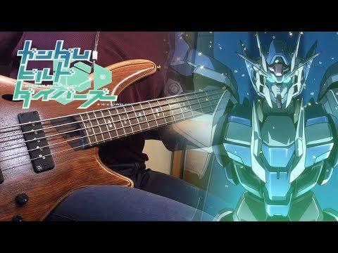 【ガンダムビルドダイバーズ / Gundam Build Divers】Driver's High - SKY-HI ( Bass Cover )( ベース カバー )