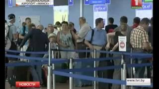 Самолет Минск-Милан заминирован?!