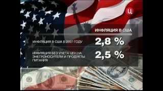 ДОЛЛАР- Мировой Обман ФРС .