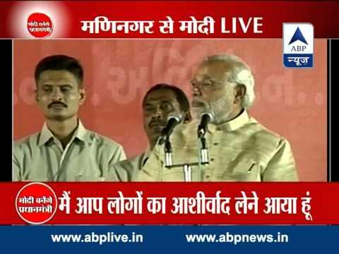 Narendra Modi addresses audience at Maninagar