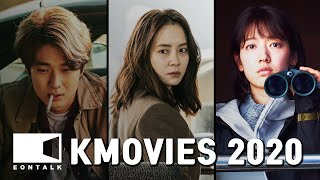 Best Korean Movies of 2020 so far (Jan~June) | EONTALK