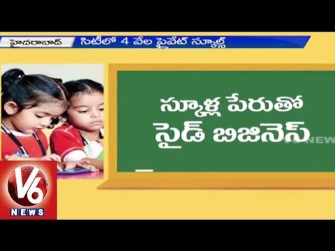 Special story on Private school managements - V6 News (03-06-2015)