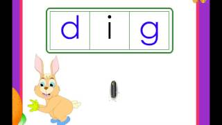 Kindergarten phonics worksheets -   words with the short vowel