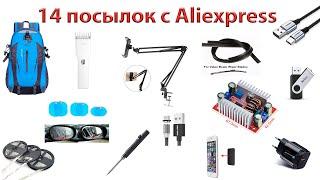 14 посылок с Aliexpress | Распаковка посылок с Алиекспресс | Товары из Китая