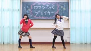 Заводной танец японских школьниц