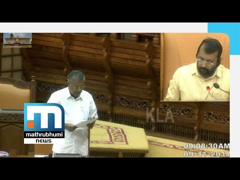 Solar report Tabled In House; Oommen Chandy, Office Guilty| Part 2 |Mathrubhumi New