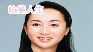 【壮絶人生】離婚・再婚の近藤サト「天の声」でテレビ復帰!?