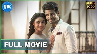 Download Remo - Tamil Full Movie | Sivakarthikeyan | Keerthy Suresh | Bakkiyaraj Kannan | Anirudh Ravichander