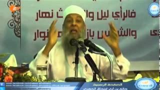 Mordaufrufe und Fatwa gegen Hamed Abdel-Samad - ZDF Heute Journal