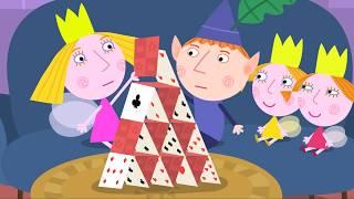 Ben und Hollys Kleines Königreich Deutsch Die Spezialmedizin | Cartoons für Kinder
