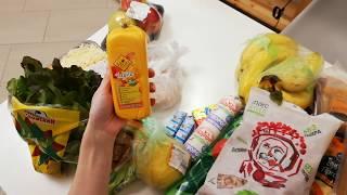 постер к видео Покупка продуктов на неделю, ускоряющих похудение. От постройневшей на 52 кг