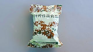 Tasting China Military MRE (Meal Ready to Eat) 24hrs MRE Rations Taste Test