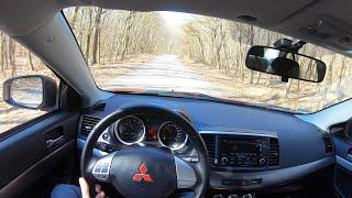 Mitsubishi Lancer 2015 (1.6 Mivec 117hp) | POV Test Drive