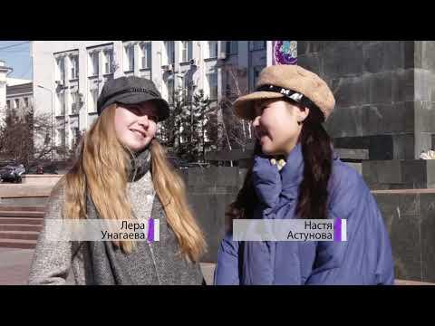 Школьное телевидение. Выпуск 28.03.20
