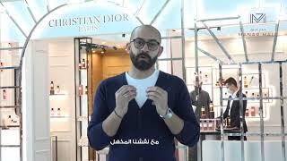 Christian Dior in Ras Al Khaimah
