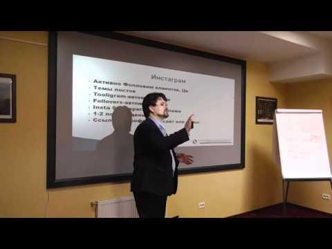 SkyWay Интервью директора Швейцарской компании Castor Consulting AG Продвижение Инвестирование