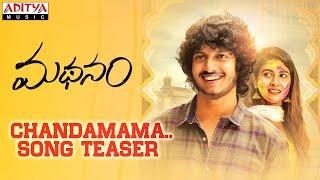 Chandamama Song Teaser || Madhanam Songs || Ron Ethan Yohann || Ajay Sai Manikandan