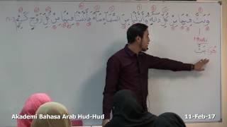 09: Kelas Bahasa Arab Al-Quran (Lanjutan): Ustaz Hanif Shafie (11Feb17)