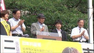 二見伸明さんの応援演説