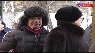 """Выпуск программы """"День"""" от 7 февраля 2020г."""