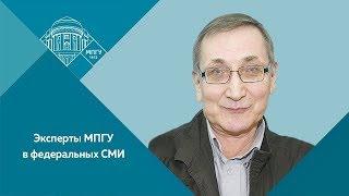 Профессор МПГУ Л.М.Ляшенко на