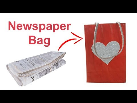 How To Make Paper Bag With Newspaper | DIY Newspaper Bag |