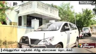 CBI Probes DSP Vishnupriya's Death Case