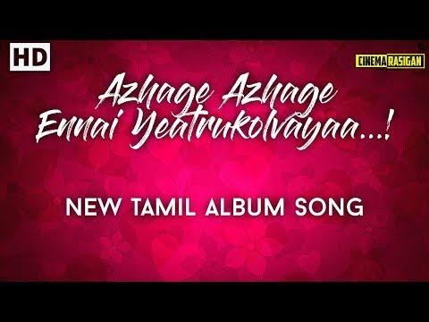 Azhage Azhage Ennai Yeatrukolvaayaa | Tamil Album Song | Sabari | Full HD