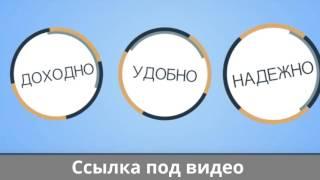 ОБЗОР КАБИНЕТА + КАК НАБИРАТЬ РЕФЕРАЛОВ В Клубничную поляну straw field com заработок в интернете