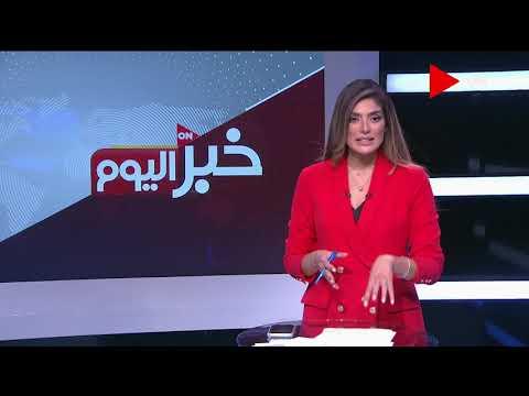 خبر اليوم - ضربة المتحدة للجزيرة  وقنوات وإعلامي الإخوان تجبرهم على الإعتذارت