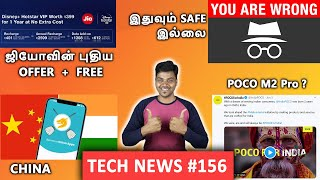 Prime #156 : Jio New Offer ( Disney+ hotstar Free ) , 1 IMEI in 13,500 mobile , Poco Made in INDIA?