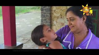 ජීවිතෙන් ජීවිතේ Song | Sihina Genena Kumariye Thumbnail