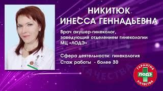 2018-09-01 г. Брест. Лодэ.  Новости на Буг-ТВ. #бугтв