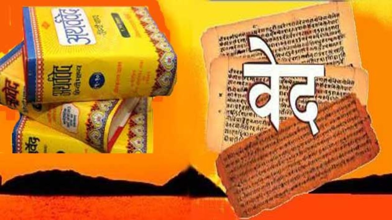 Dakshinamurti Samhita Pdf Download