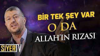 Bir Tek Şey Var O Da Allah'ın Rızası! | Muhammed Emin Yıldırım