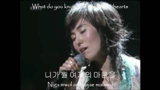 Vibe & Jang Hye Jin - That Man That Woman (060428 Live) [English, Hangul, Romanization]