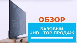 Телевизор Samsung MU6172 – Стоит ли покупать?! Все секреты новинки Samsung от DENIKA.UA!