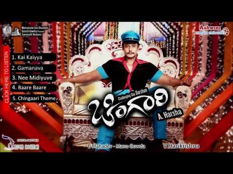 Kannada Hit Songs | Chingaari Movie Full Songs Jukebox | Darshan,Deepika Kamaiah, Bhavana