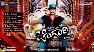 Kannada Hit Songs | Chingaari Movie Full Songs Jukebox | Darshan,Deepika Kamaiah, Bhavana