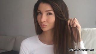 Как да приберем косата си в красива плитка за 3 минути :)