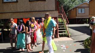 Гавайская свадьба. ОбрЯд страстного огня)))))))))))