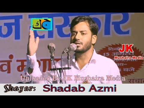 Shadab Azmi All India Mushaira JCI Shahganj Sanskaar 2017 Con. JC Raees Khan