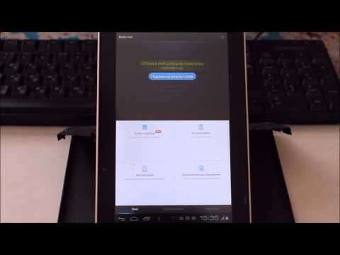 Huawei MediaPad 7 Lite — получаем Root-права без ПК с помощью BaiduRoot