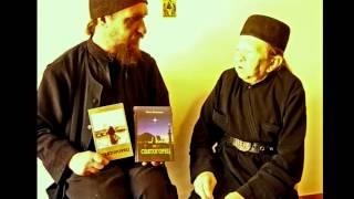 Святогорец.  Беседа со старцем Рафаилом.