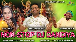 SAAZ MUSIC (himmatnagar) DJ non stop garba 2015