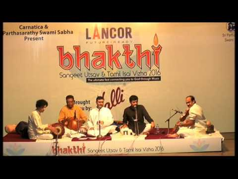 Trichur Brothers L Music Pilgrimage | Bhakthi Sangeeth Utav 2016 | Web Streaming