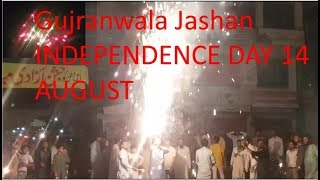 Gujranwala independence day 14th August 2018 full of fun and jashan . Video part 2