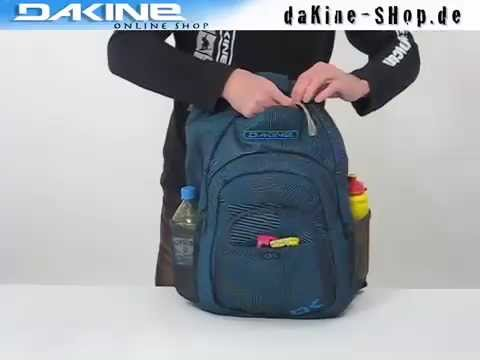 the-dakine-campus-lg-backpack-33l---with-laptop-compartment,-perfect-for-school-&-leisure-time