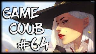 Game Coub #64 | С небольшой долей безумия...