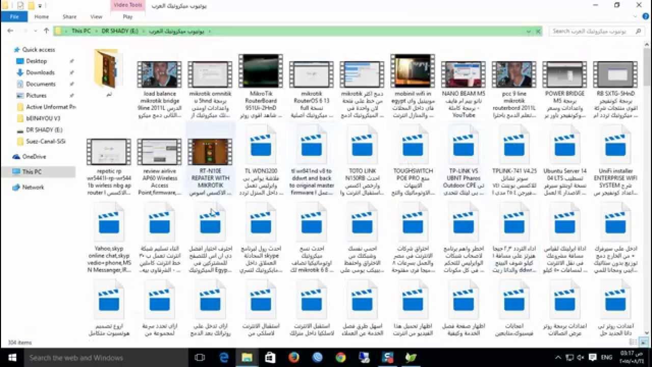 تحميل برامج استرجاع الملفات المحذوفة مجانا